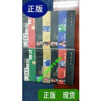 【二手旧书9成新】美国商业奇才 上下 /[美]卡纳迪奥 生活・读书・新知三联书店