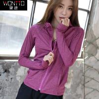 健身服上衣女瑜伽服连帽长袖外套弹力速干跑步训练运动衣 紫红色