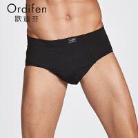 欧迪芬 秋新品商场同款男士莫代尔内裤中腰纯色透气三角裤HK6101