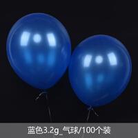 气球装饰生日派对儿童气球婚礼创意婚庆婚房装饰场景布置结婚用品 深蓝色 320克蓝色100个