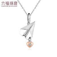 六福珠宝玩趣系列折纸飞机18K金钻石吊坠不含链N171