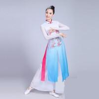 208古典舞蹈服装女飘逸伞舞扇子舞演出服中国风旗袍民族舞仙
