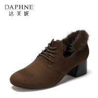 【12.12提前购2件2折】Daphne/达芙妮杜拉拉 春秋单鞋圆头中跟系带单鞋粗跟深口女鞋