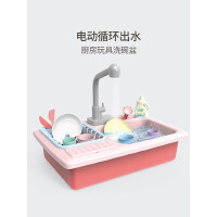 儿童洗碗机玩具仿真电动出水女孩过家家厨房抖音宝宝洗菜池洗碗池
