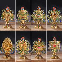 尼泊尔藏传佛教用品八吉祥摆件组合鎏金密宗吉祥八宝佛像法器套装礼物