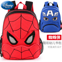 迪士尼书包幼儿园蜘蛛侠男童3-5-6周岁儿童学前班中大班双肩包