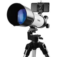 天文望远镜专业深空观星高倍高清夜视小学生儿童5000望眼镜太空倍