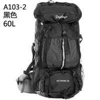 户外登山包 60L旅游背包双肩女男旅行徒步包大容量WSBB 60L