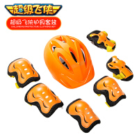 轮滑溜冰鞋护肘护膝7件套 男女儿童滑板车头盔护具套装