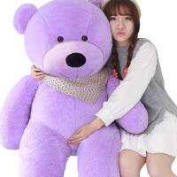 泰迪熊大号熊毛绒玩具熊送女友1.6米布娃娃抱抱熊女生抱枕