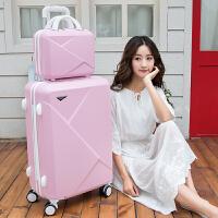七夕礼物女生子母箱小清新拉杆箱万向轮旅行箱行李箱20寸22寸24寸26寸硬箱