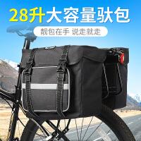 自行车驼包山地车后货架驮包长途骑行大容量挂物后座尾包骑行装备