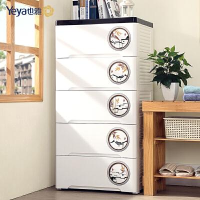 【满400减50】Yeya也雅收纳柜 儿童抽屉式塑料衣柜储物 五斗柜客厅整理柜鞋柜新中式 水墨风 原创设计