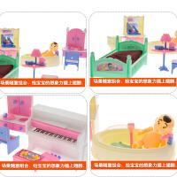 玩具生日礼物女生 创意家具模型