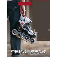 【支持礼品卡】轮滑鞋男女大学生溜冰鞋直排轮旱冰鞋初学平花花式鞋w2i