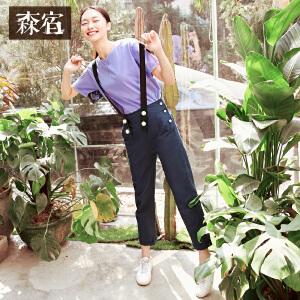 【低至1折起】森宿Z珍珠蚌夏装女新款文艺棉麻长裤复古珍珠扣背带休闲裤