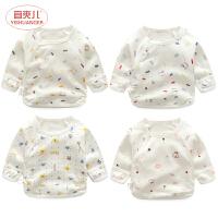 婴儿上衣单件纯棉新生儿衣服0-3个月宝宝内衣6春秋款和尚服半背衣