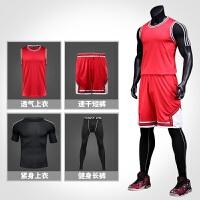 运动背心篮球服套装秋冬季长男款袖紧身衣速干裤四件套儿童篮球比赛队服光板球衣定制
