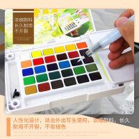 樱花固体水彩颜料24色36色48色泰伦斯固体水彩颜料套装初学者手绘画笔写生透明珠光水彩画日本樱花牌水粉颜料