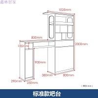 酒柜吧台一体玄关隔断柜家用简约现代伸缩抽屉吧台 标准款吧台 组装