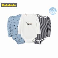 巴拉巴拉宝宝开档连体衣休闲舒适长袖爬爬服婴儿秋装男新生儿衣服