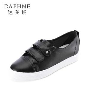 【达芙妮集团大促 限时2件2折】达芙妮集团/女鞋魔术贴板鞋休闲中跟小白鞋舒适女单鞋