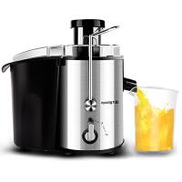 【当当自营】Joyoung九阳榨汁机 JYZ-D55 家用 低速 多功能 大口径 果汁机 料理机 搅拌机 货到付款
