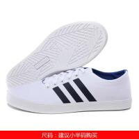 adidas阿迪达斯NEO新款运动生活男鞋帆布鞋低帮F97896