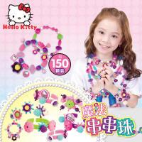 【领券立减50元】Hello Kitty儿童波普串珠玩具女孩DIY手工无绳串串珠穿珠益智项链魔法串串珠150颗活动专属