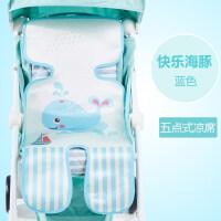 【支持礼品卡】婴儿推车凉席伞车通用夏季透气新生儿儿童宝宝冰丝垫座椅可水洗 y5e