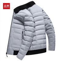 【1件3折 到手价:362元】高梵男装2019新款羽绒服男短款立领帅气潮流保暖男士冬季外套