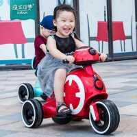 儿童电动摩托车三轮车小孩玩具车宝宝电瓶车充电可坐人1-3岁男孩