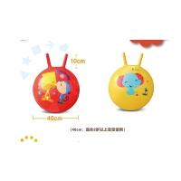 儿童球玩具40cm羊角球跳跳球蹦蹦球弹跳球幼儿园球宝宝球玩具
