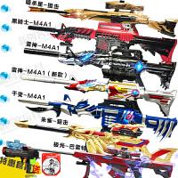 儿童玩具枪仿真电动连发*穿越火线m4a1雷神手动男孩水晶弹枪