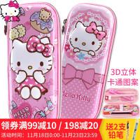 HelloKitty儿童笔袋小学生可爱铅笔盒女童文具盒多功能韩版文具袋