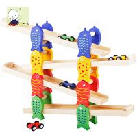 儿童木制回力车宝宝拼装小汽车套装云霄飞车滑翔车惯性车玩具