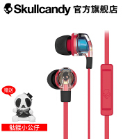 SKULLCANDY SMOKIN BUD 2(烟斗)手机线控带麦入耳式耳机 透明蓝