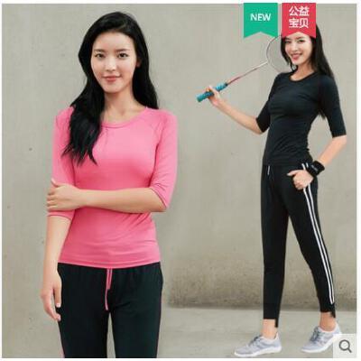 清新简约长袖条纹修身裤健美操课服装瑜伽运动套装女健身房跑步服户外晨跑 品质保证,支持货到付款 ,售后无忧