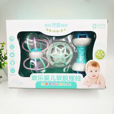 婴幼儿玩具 新生儿软胶牙胶手摇铃玩具套装宝宝儿童早教益智礼盒装生日礼物