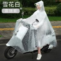 雨衣骑行单人男女加大透明电瓶车电动车自行车摩托透明车雨披 露出后视镜--雪花白 5XL
