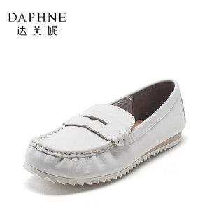 Daphne/达芙妮女鞋 春新款乐福鞋舒适潮流平底圆头懒人蹬深口单鞋