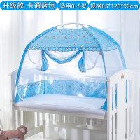 婴儿床蚊帐带支架婴儿蚊帐罩儿童床蚊帐遮光蒙古包防尘罩