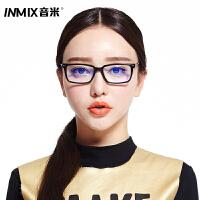 音米新款防蓝光电脑护目镜 情侣平光眼镜框男女金属近视眼镜7074