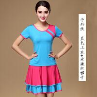 广场舞服装 套装短袖夏季 舞蹈服女裙子运动跳舞 湖蓝色 双层裙摆套装 2