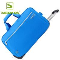 赛德纳(Sedna)拉杆包男女旅行包大容量行李袋韩版潮可登机手提袋 商务休闲防水牛津布材质