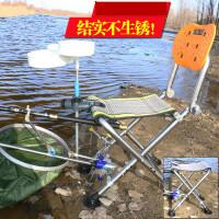 新款不锈钢钓椅可升降钓鱼椅子多功能便携式折叠加厚轻便超轻垂钓