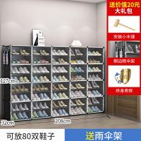 �易鞋柜家用防�m鞋架�M�b超大���型多�邮占{置物架子塑料大容量 2��