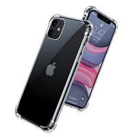 绿联iPhone11透明手机壳X适用于苹果12pro max手机8Plus保护套XR全包12/11 Pro防摔7 plu