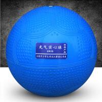 充气实心球2KG中考专用标准体育训练器材2公斤男女铅球小学生1kg