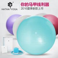 55cm防爆瑜伽球 马甲线塑造健身球 孕妇分娩球 五色可选